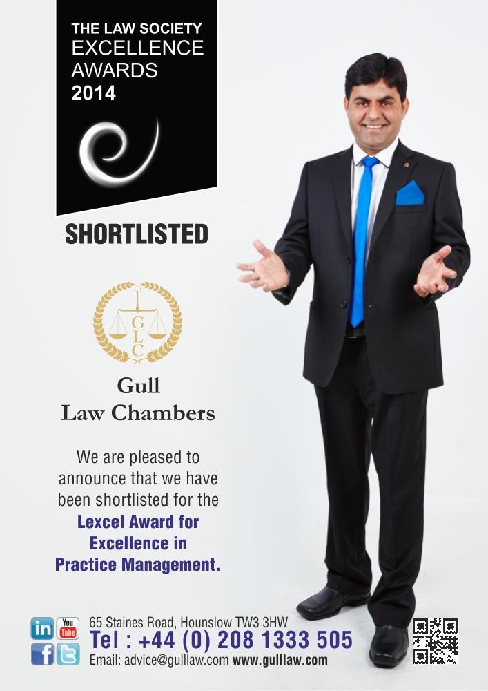 Gull Law Shortlisted for Lexcel Award