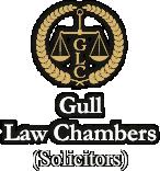 LogoGullLaw